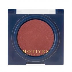 Cień do powiek Motives® Pressed Eye Shadow  -Hot Hot Hot